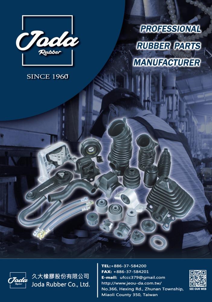 TTG-Taiwan Transportation Equipment Guide Joda Rubber Co., Ltd.