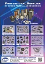 TTG-Taiwan Transportation Equipment Guide JOYWELL MOTOR CORPORATION