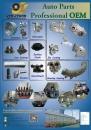 Cens.com TTG-Taiwan Transportation Equipment Guide AD JYH-JYUHN ENTERPRISE CO., LTD.