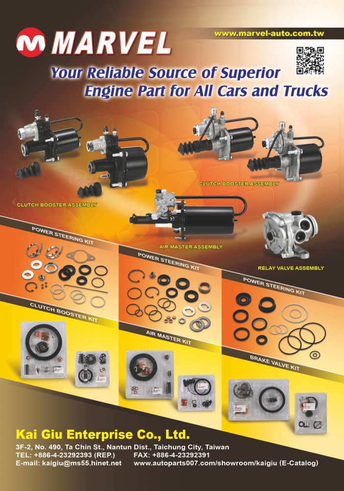 TTG-Taiwan Transportation Equipment Guide KAI GIU ENTERPRISE CO., LTD.
