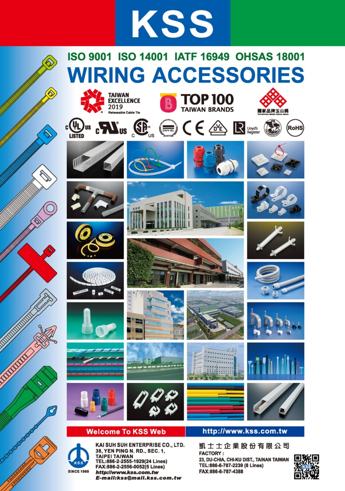 TTG-Taiwan Transportation Equipment Guide KAI SUH SUH ENTERPRISE CO., LTD.