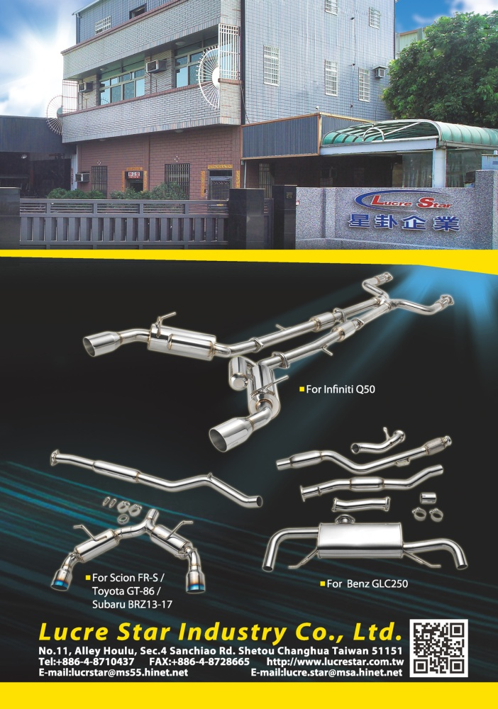 TTG-Taiwan Transportation Equipment Guide LUCRE STAR INDUSTRY CO., LTD.