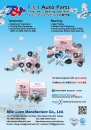 Taiwan Transportation Equipment Guide MIIN LUEN MANUFACTURE CO., LTD.