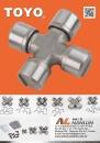 Cens.com TTG-Taiwan Transportation Equipment Guide AD NAN LUN INDUSTRIAL CO., LTD.