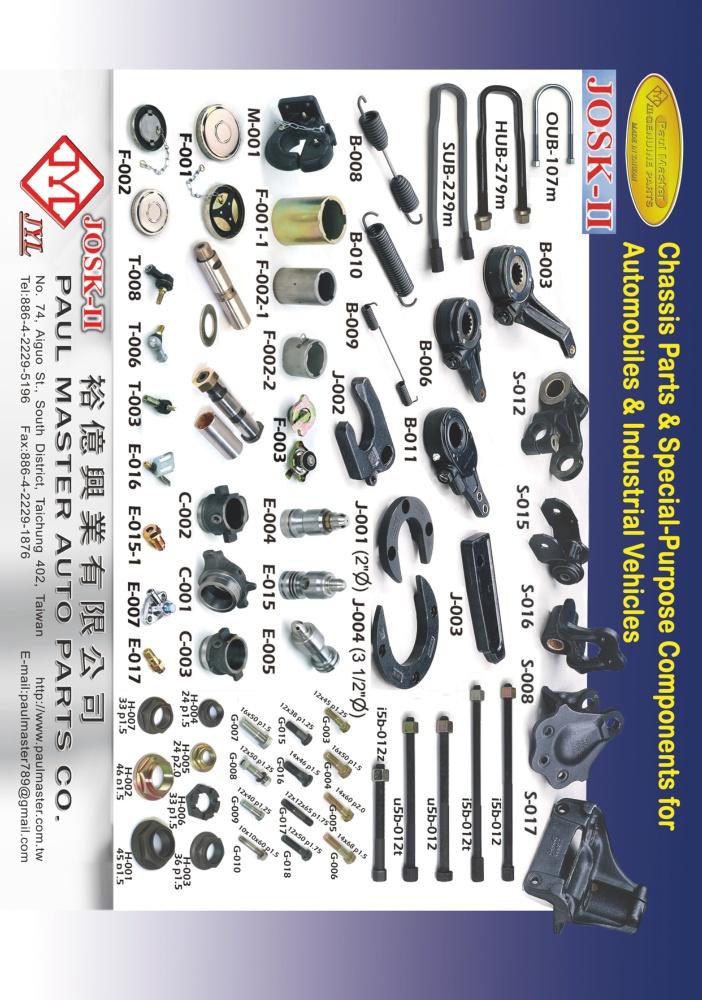 TTG-Taiwan Transportation Equipment Guide PAUL MASTER AUTO PARTS CO.