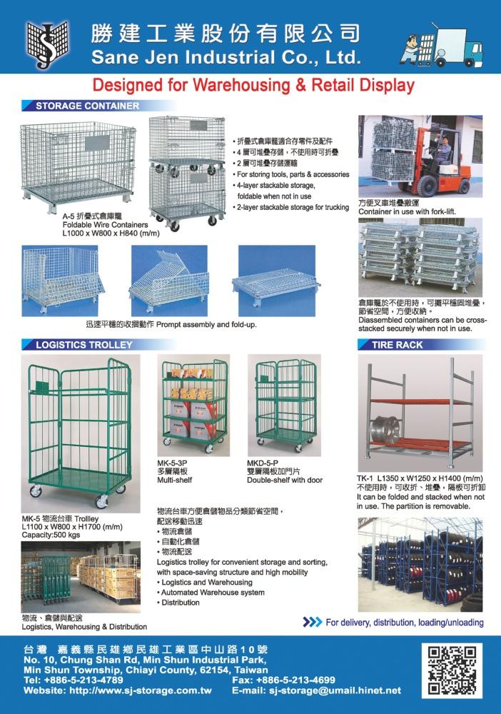 Taiwan Transportation Equipment Guide SANE JEN INDUSTRIAL CO., LTD.