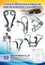 Taiwan Transportation Equipment Guide SDING YUH INDUSTRY CO., LTD.