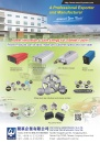 TTG-Taiwan Transportation Equipment Guide WENCHI & BROTHERS CO., LTD.