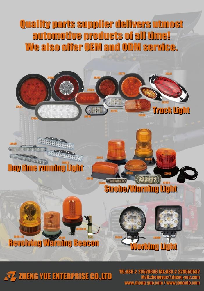 TTG-Taiwan Transportation Equipment Guide ZHENG YUE ENTERPRISE CO., LTD.