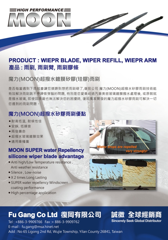 TTG-Taiwan Transportation Equipment Guide FU GANG CO., LTD.