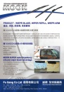 Cens.com TTG-Taiwan Transportation Equipment Guide AD FU GANG CO., LTD.