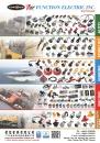 TTG-Taiwan Transportation Equipment Guide FUNCTION ELECTRIC INC.