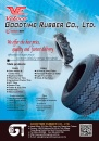 Cens.com TTG-Taiwan Transportation Equipment Guide AD GOODTIME RUBBER CO., LTD.