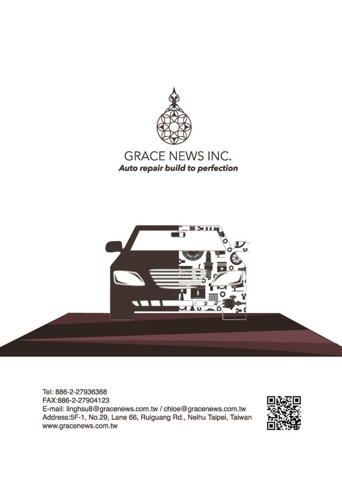 台灣車輛零配件總覽 福訊國際股份有限公司