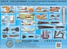Cens.com TTG-Taiwan Transportation Equipment Guide AD GOOD SUCCESS CORP.
