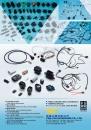 Cens.com TTG-Taiwan Transportation Equipment Guide AD TIEN YEH ENTERPRISE CO., LTD.