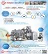 Cens.com TTG-Taiwan Transportation Equipment Guide AD TZYH RU SHYNG AUTOMATION CO., LTD.
