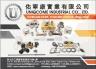 Cens.com TTG-Taiwan Transportation Equipment Guide AD UNIQCOME INDUSTRIAL CO., LTD.