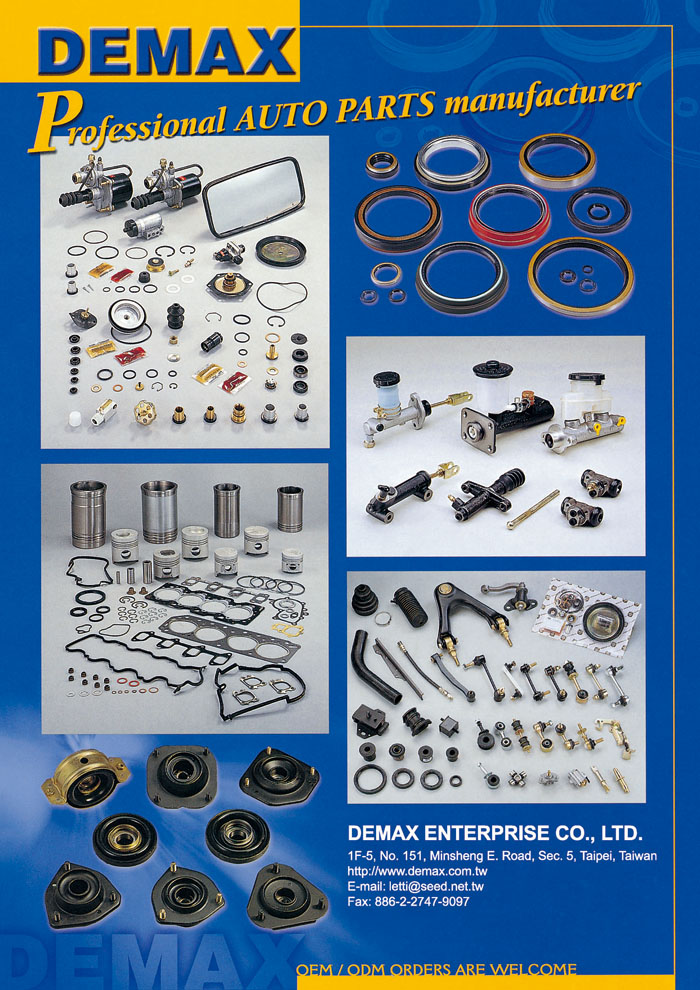 TTG-Taiwan Transportation Equipment Guide DEMAX ENTERPRISE CO., LTD.