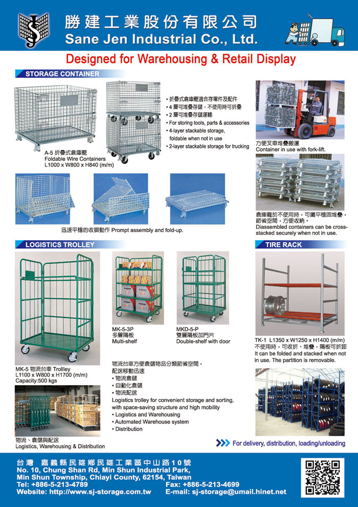 TTG-Taiwan Transportation Equipment Guide SANE JEN INDUSTRIAL CO., LTD.