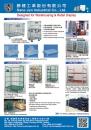 Cens.com TTG-Taiwan Transportation Equipment Guide AD SANE JEN INDUSTRIAL CO., LTD.