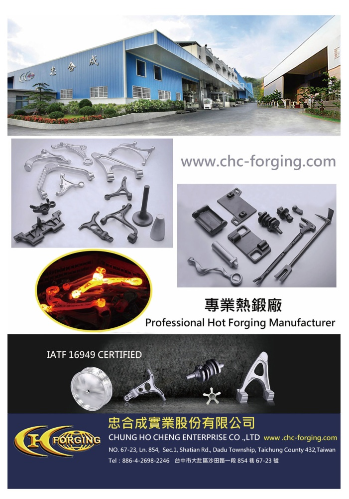 TTG-Taiwan Transportation Equipment Guide CHUNG HO CHENG ENTERPRISE CO., LTD.