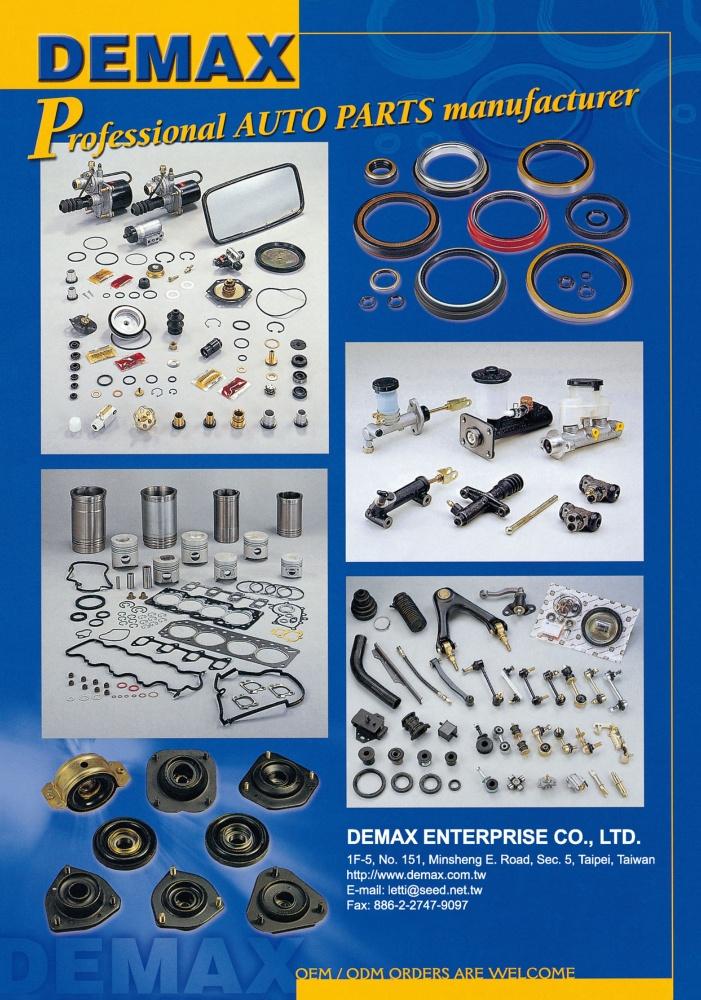 TTG-Taiwan Transportation Equipment Guide DEMAX ENTERPRISE CO., LTD.