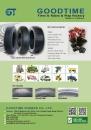 Cens.com TTG-Taiwan Transportation Equipment Guide AD GOODTIME RUBBER CO., LTD.