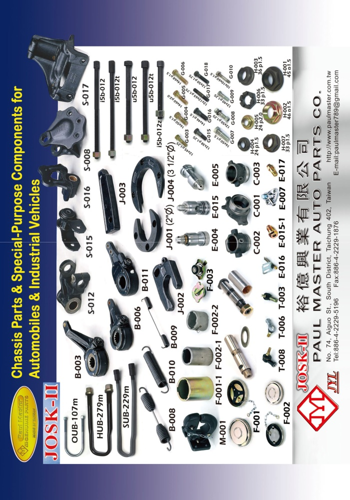 TTG-Taiwan Transportation Equipment Guide PAUL MASTER AUTO PARTS CO.