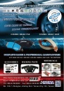 Cens.com TTG-Taiwan Transportation Equipment Guide AD TAIWAN BRAKE TECHNOLOGY CORP.