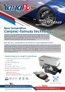 Cens.com TTG-Taiwan Transportation Equipment Guide AD TAIWAN FIRST BRAKES TECHNOLOGY CO., LTD.