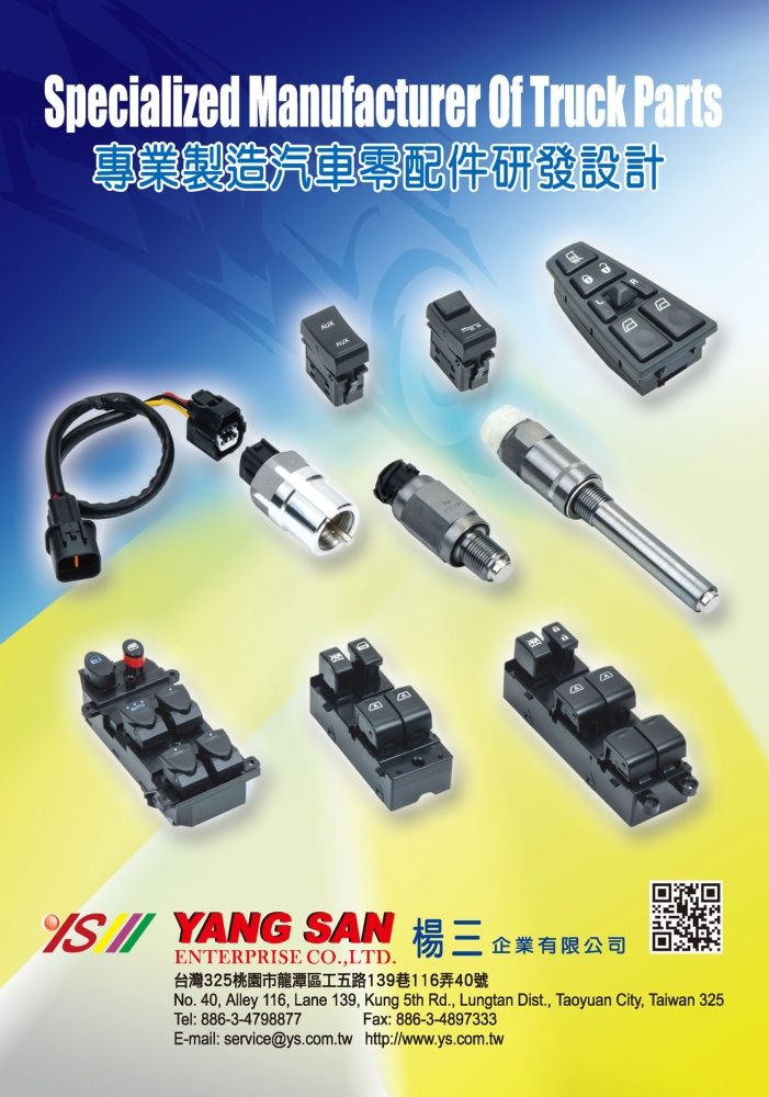 TTG-Taiwan Transportation Equipment Guide YANG SAN ENTERPRISE CO., LTD.