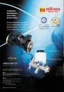 Cens.com TTG-Taiwan Transportation Equipment Guide AD ZHANGZHOU CHANGSHAN PINSIN AUTOMOBILE APPLIANCE CO., LTD.