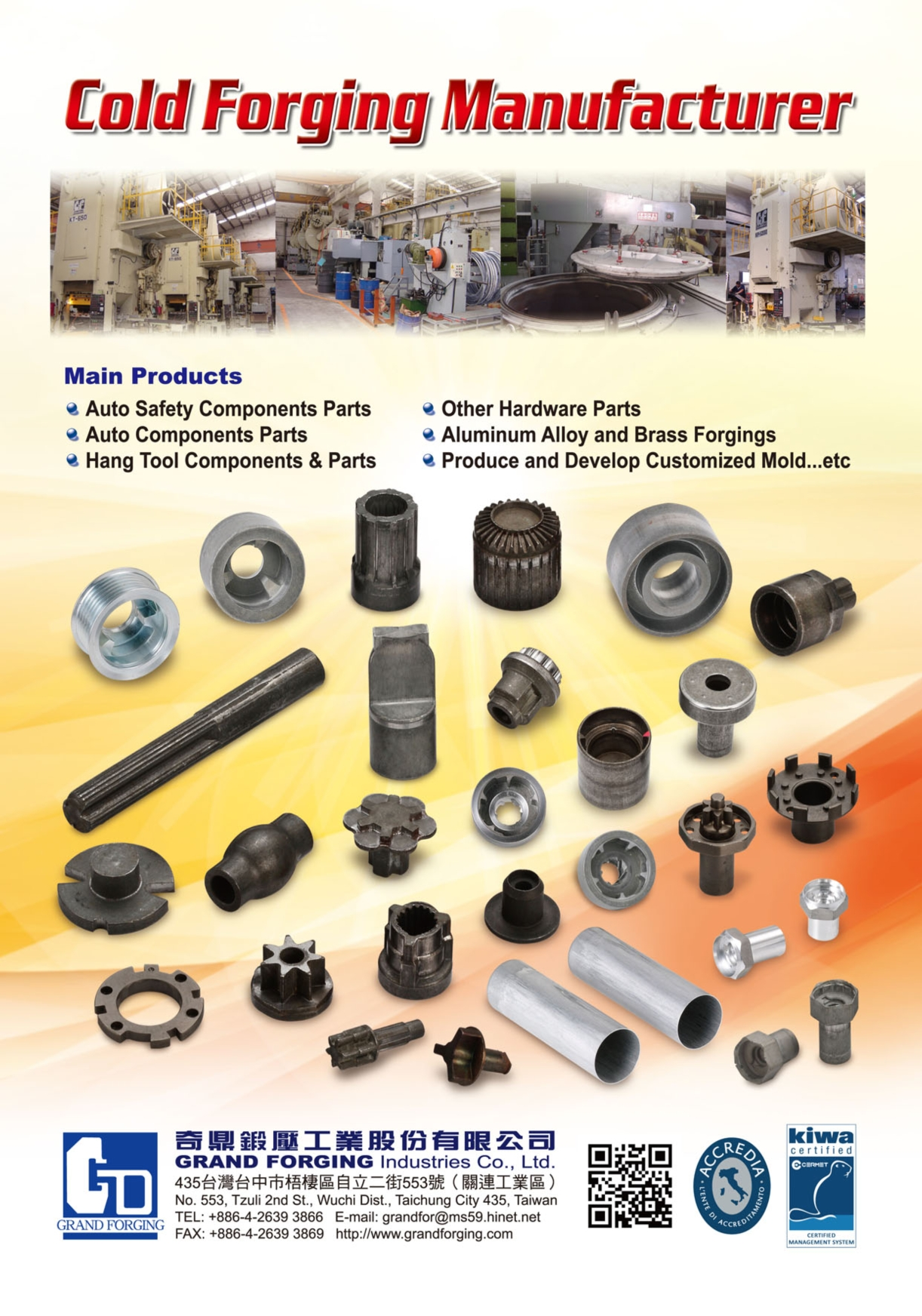 TTG-Taiwan Transportation Equipment Guide GRAND FORGING INDUSTRIES CO., LTD.