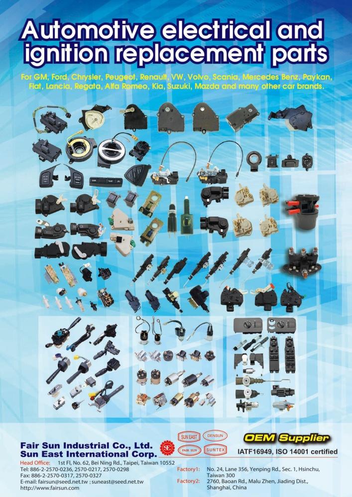 TTG-Taiwan Transportation Equipment Guide FAIR SUN INDUSTRIAL CO., LTD.