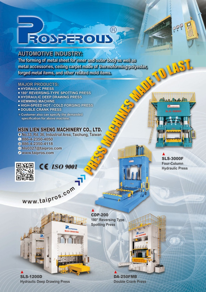 TTG-Taiwan Transportation Equipment Guide HSIN LIEN SHENG MACHINERY CO., LTD.