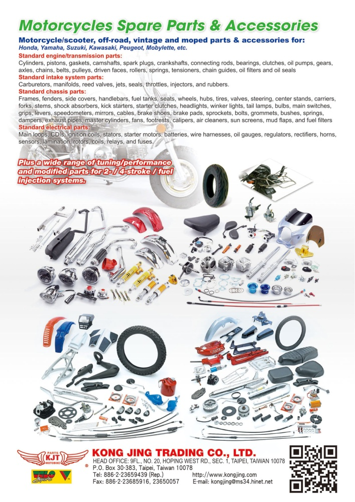 TTG-Taiwan Transportation Equipment Guide KONG JING TRADING CO., LTD.