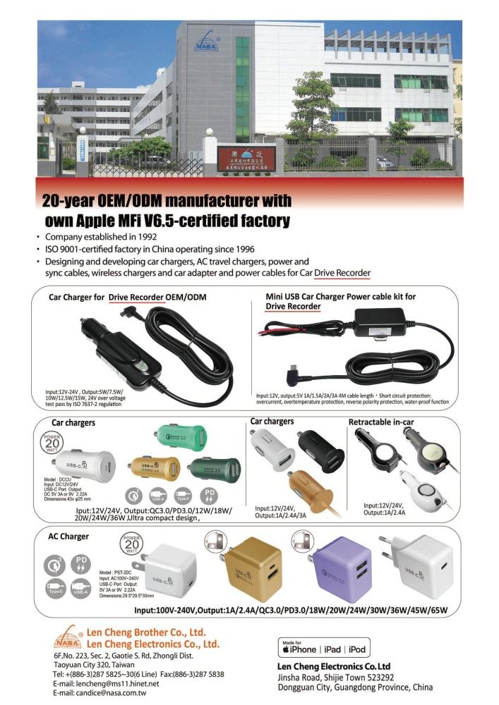 TTG-Taiwan Transportation Equipment Guide LEN CHENG BROTHER CO., LTD.