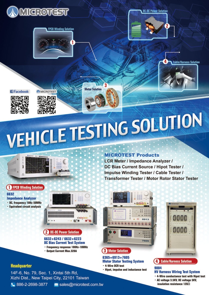 TTG-Taiwan Transportation Equipment Guide MICROTEST CORPORATION.