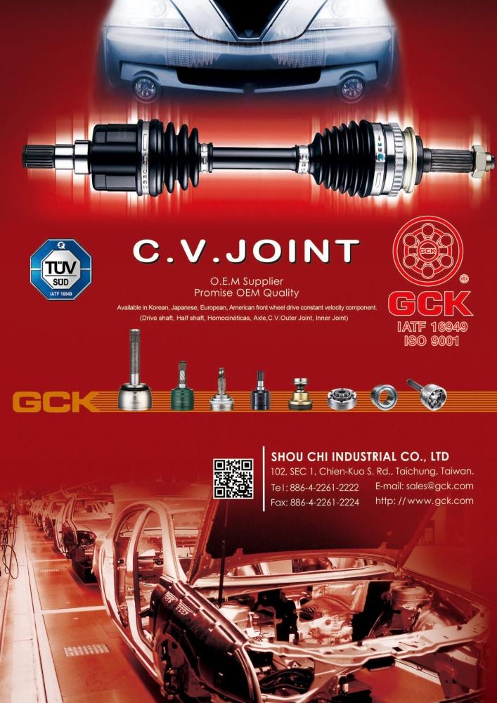 TTG-Taiwan Transportation Equipment Guide SHOU CHI INDUSTRIAL CO., LTD.