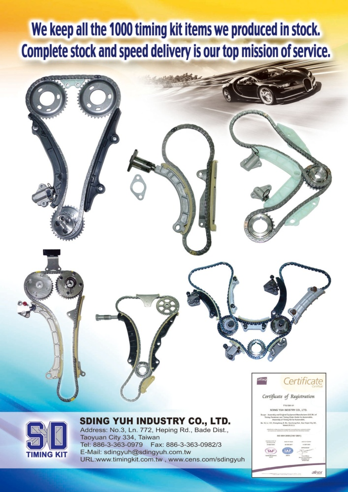 TTG-Taiwan Transportation Equipment Guide SDING YUH INDUSTRY CO., LTD.