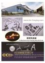 Cens.com TTG-Taiwan Transportation Equipment Guide AD CHUNG HO CHENG ENTERPRISE CO., LTD.