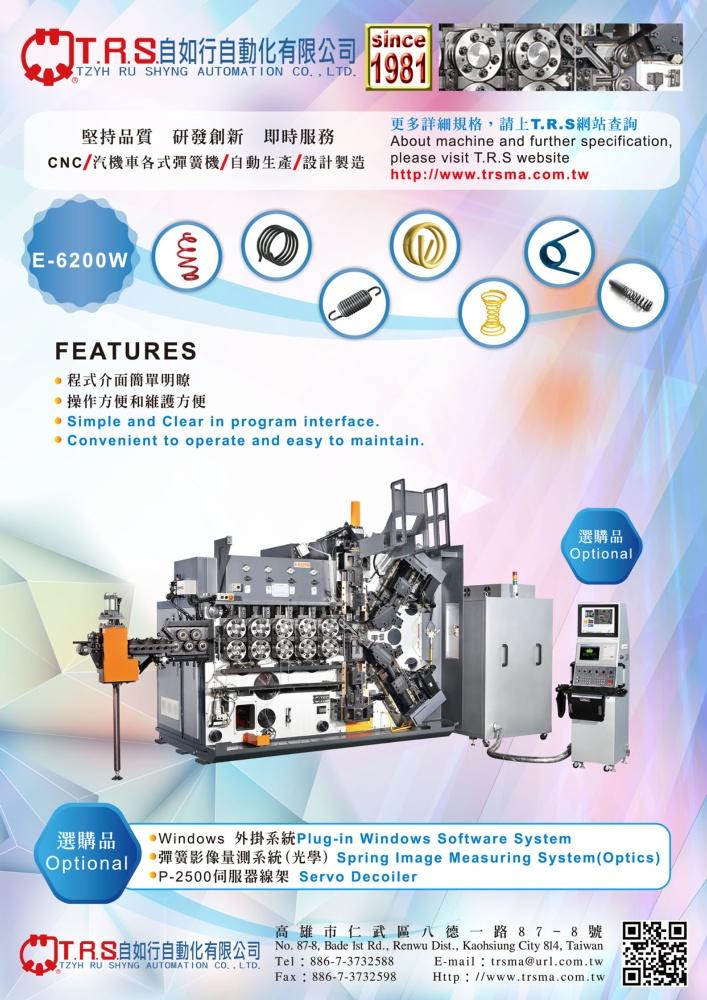 TTG-Taiwan Transportation Equipment Guide TZYH RU SHYNG AUTOMATION CO., LTD.