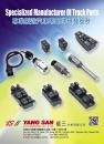 Cens.com TTG-Taiwan Transportation Equipment Guide AD YANG SAN ENTERPRISE CO., LTD.