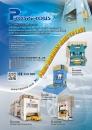 Cens.com TTG-Taiwan Transportation Equipment Guide AD HSIN LIEN SHENG MACHINERY CO., LTD.