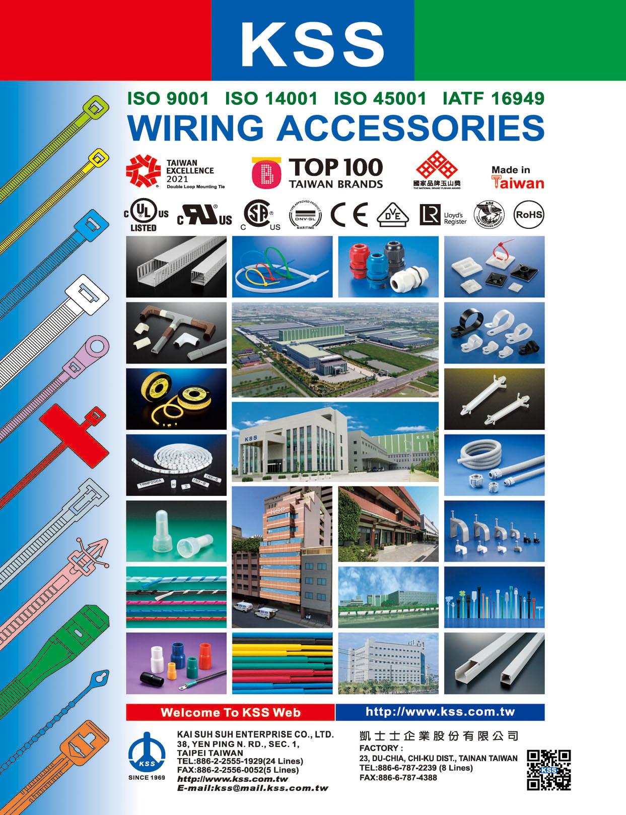 TTG-Taiwan Transportation Equipment Guide KAI SUH SUH ENTERPRISE CO., LTD.