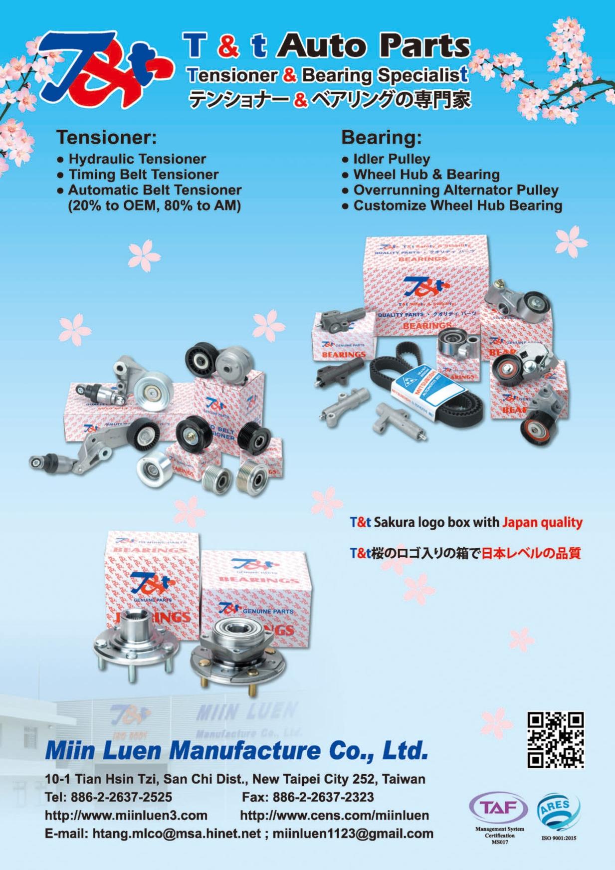 TTG-Taiwan Transportation Equipment Guide MIIN LUEN MANUFACTURE CO., LTD.
