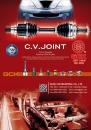 Cens.com TTG-Taiwan Transportation Equipment Guide AD SHOU CHI INDUSTRIAL CO., LTD.