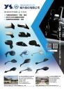 Cens.com TTG-Taiwan Transportation Equipment Guide AD YONG SHENG CO., LTD.