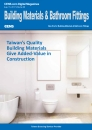 Cens.com Building Materials E-Magazine